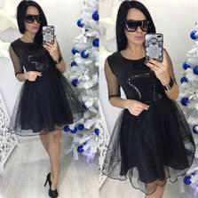 Платье П5313