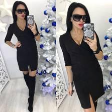 Платье П5320