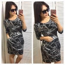 Платье П5464