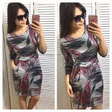 Платье П5465