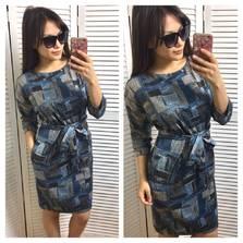 Платье П5467