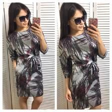 Платье П5469