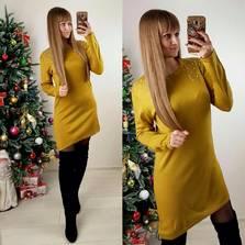 Платье П5776