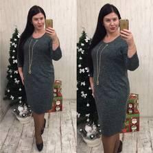 Платье П6110