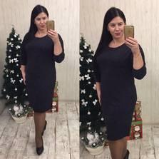 Платье П6119