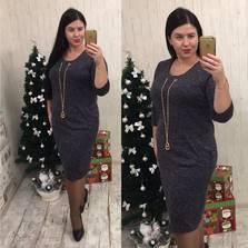 Платье П6112