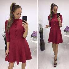 Платье П6127