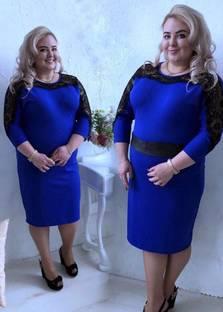 Платье П6154