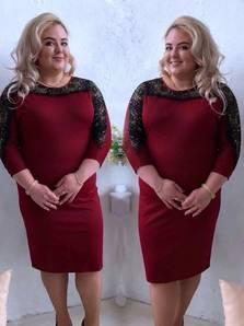 Платье П6155