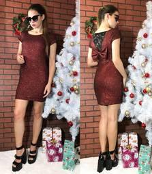 Платье П5607