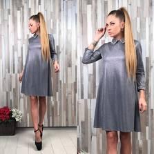 Платье П5602