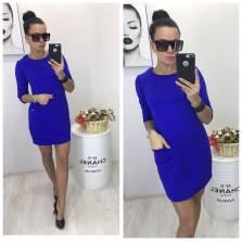 Платье П6097