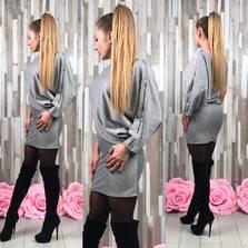 Платье П7669