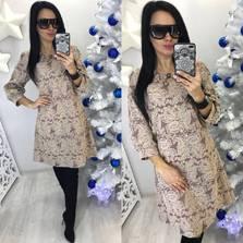 Платье П7789