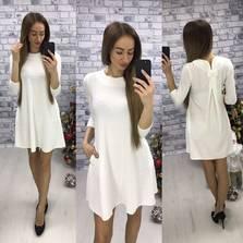 Платье П7706