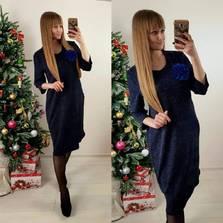 Платье П7211