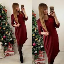 Платье П7212