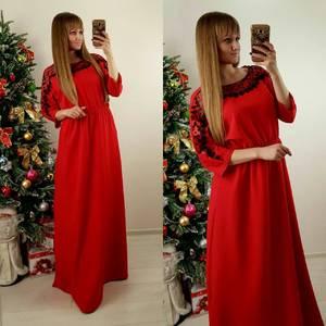 Платье длинное вечернее красное П7593