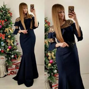 Платье длинное синее классическое П7585