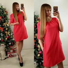 Платье П7590