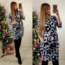 Платье П7561
