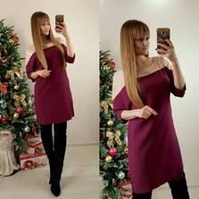 Платье П7567