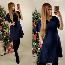 Платье П7569