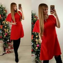 Платье П7570