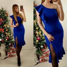 Платье П7572