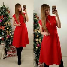 Платье П7576