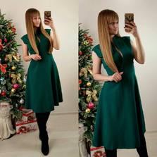 Платье П7578