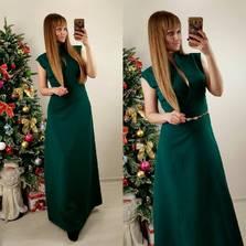 Платье П7579