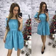 Платье П7693