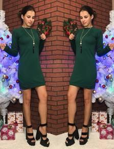 Платье П7546