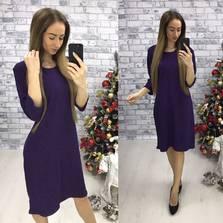 Платье П9479