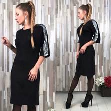 Платье П7624