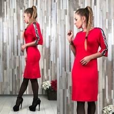 Платье П7625