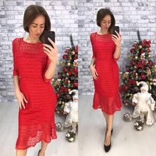 Платье П7630