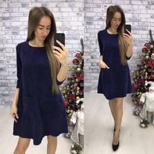 Платье П7650