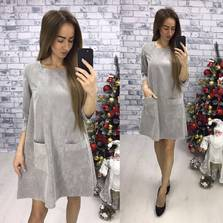 Платье П7651