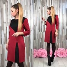 Платье П8203
