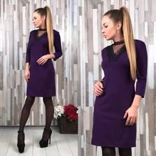 Платье П8201