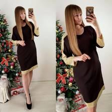 Платье П8453