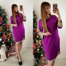 Платье П8456
