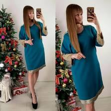 Платье П8457