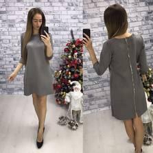 Платье П8613