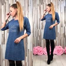 Платье П8641