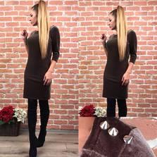 Платье П8634