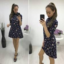 Платье П8639