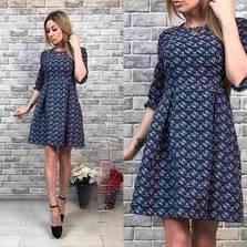Платье П8673